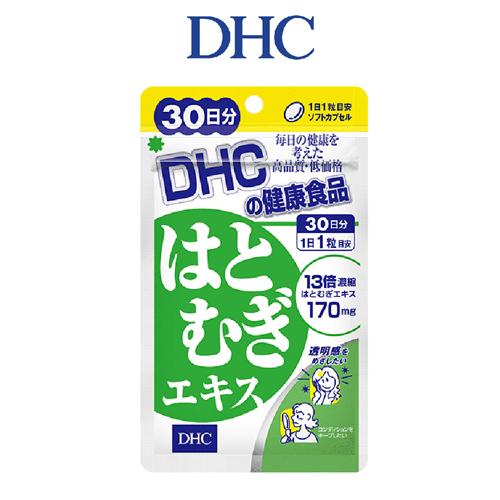 Viên Uống Trắng Da DHC Adlay Extract 30 Ngày 60 Viên