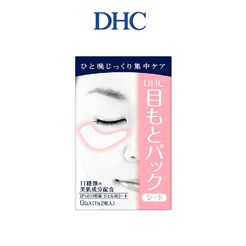 Mặt Nạ Dưỡng Da Vùng Mắt DHC Pack Sheet Eyes 6pcs