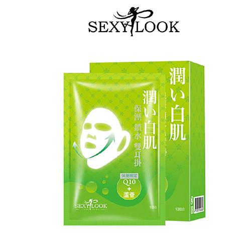 Mặt Nạ Nâng Cơ 360º SexyLook Nha Đam Cấp Ẩm Chuyên Sâu Hộp 10 Miếng