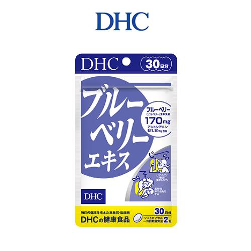 Viên Uống Việt Quất Bổ Mắt DHC Blueberry Extract DHC 30 ngày 60 viên