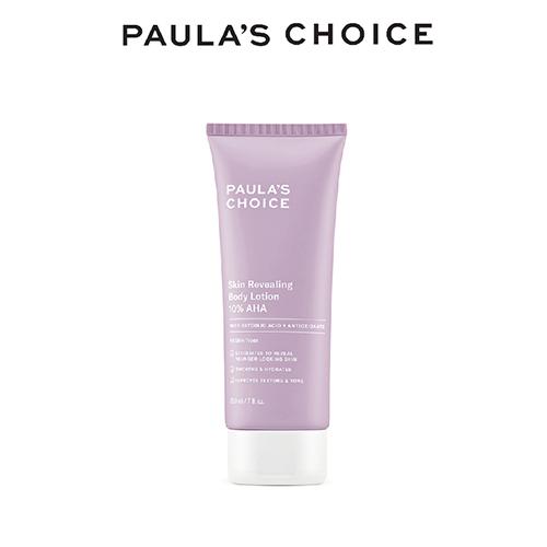 Kem Dưỡng Paula's Choice Resist Skin Revealing Body Lotion 10% AHA - Full Size 210 ml